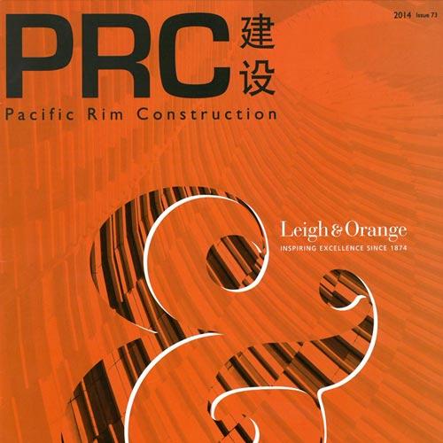 PCR 2014 | Cortina & Käll